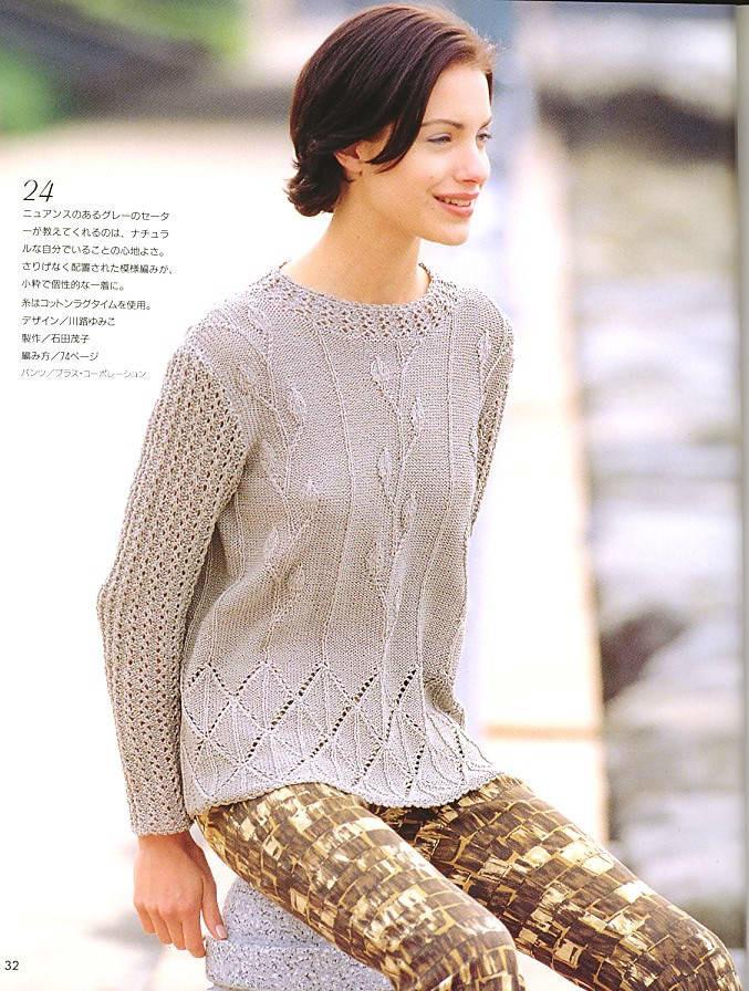 女士棒针叶子花毛衣