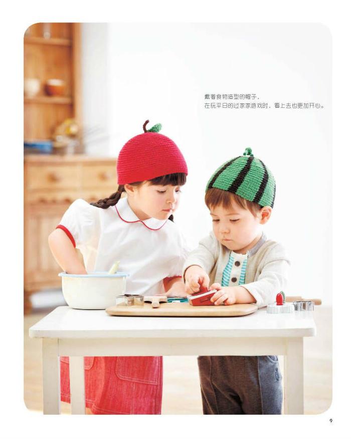 钩针宝宝水果帽