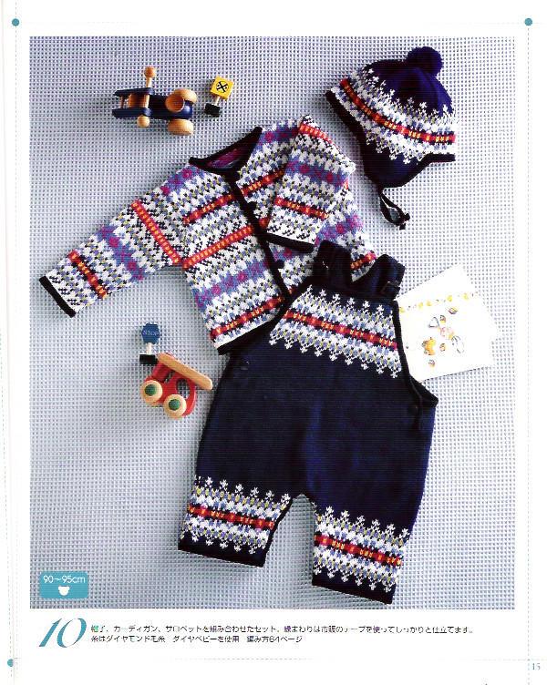 90-95cm棒针宝宝背带裤开衫与护耳帽套装