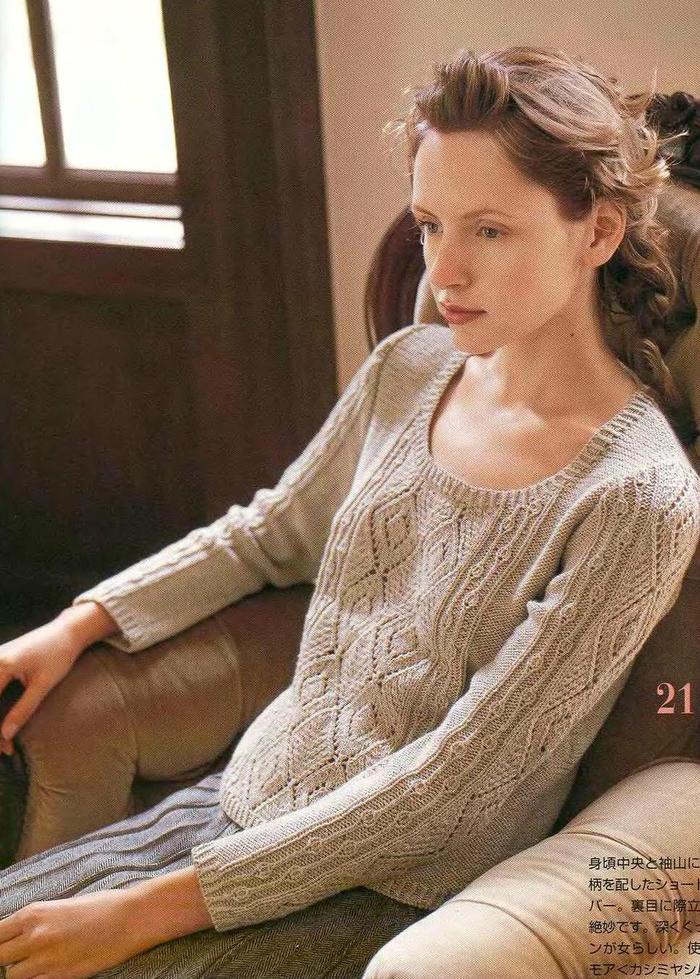 女士棒针低圆领毛衣
