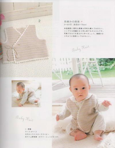 钩针宝宝和尚服