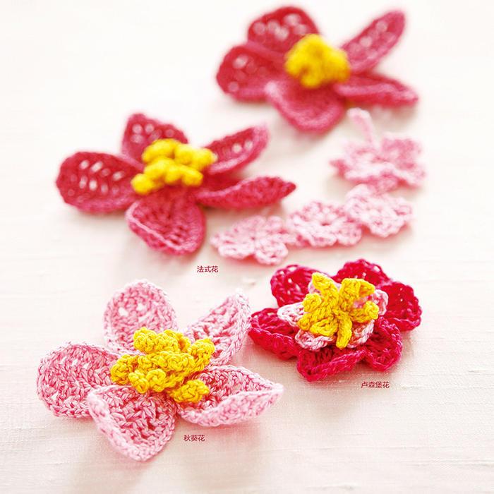 妮奇的美丽花园:钩编立体花朵