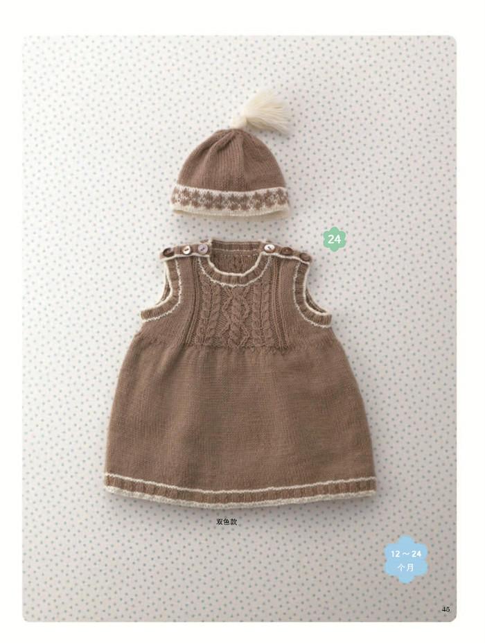 宝宝棒针背心帽子