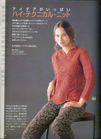女士钩织结合Y领毛衣
