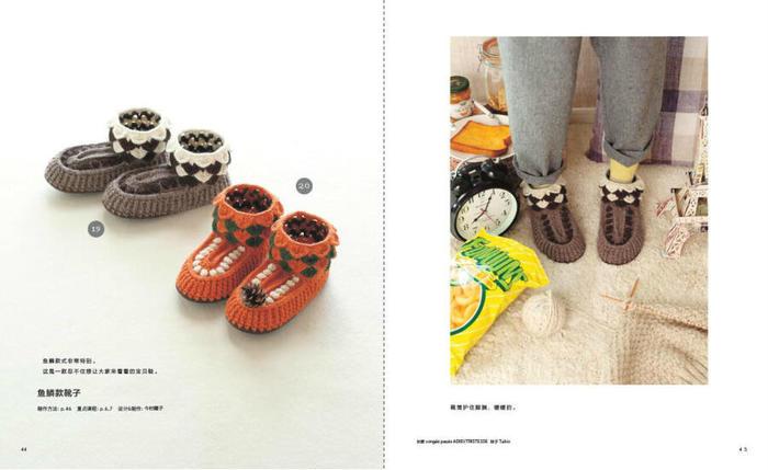 美美的钩针地板袜 婴儿鞋(26款成人居家室内鞋、宝宝毛线鞋)