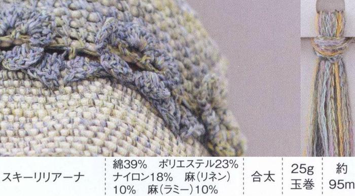 包芯编织帽子