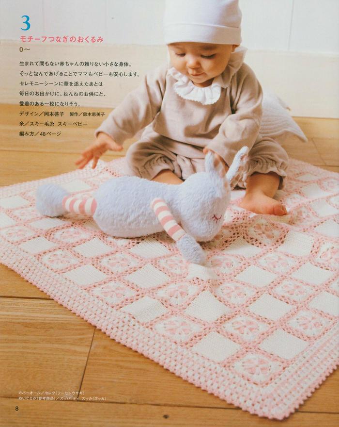 钩针婴儿毯