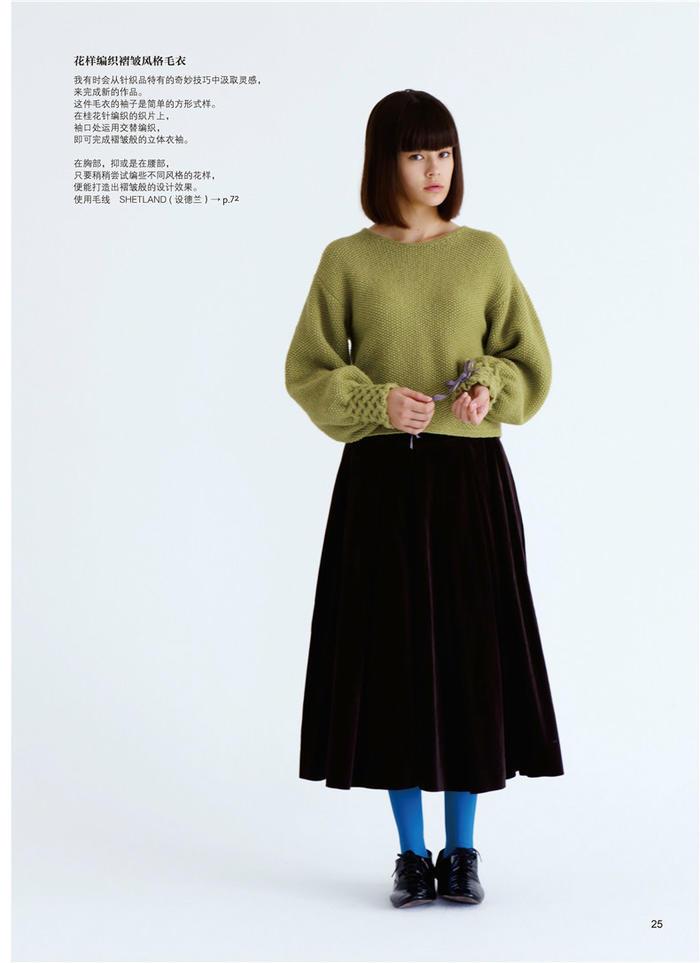 花样编织褶皱风格毛衣
