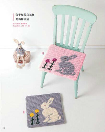 钩针兔子坐垫