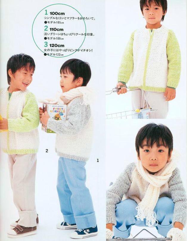 中性款棒球服式儿童插肩袖拉链开衫毛衣