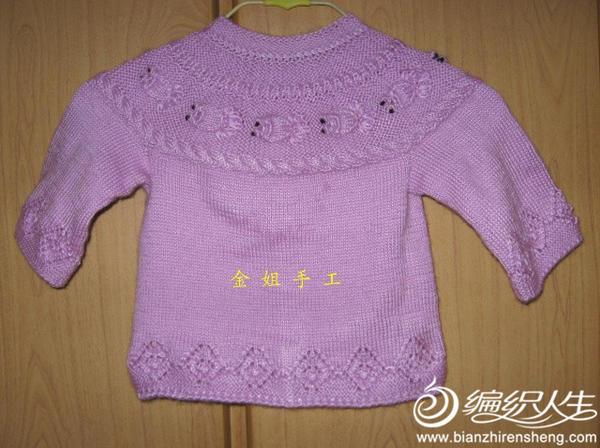 儿童棒针金鱼毛衣