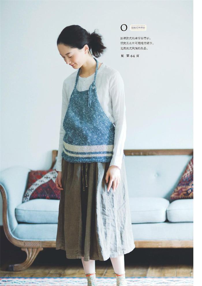 围裙式吊带衫