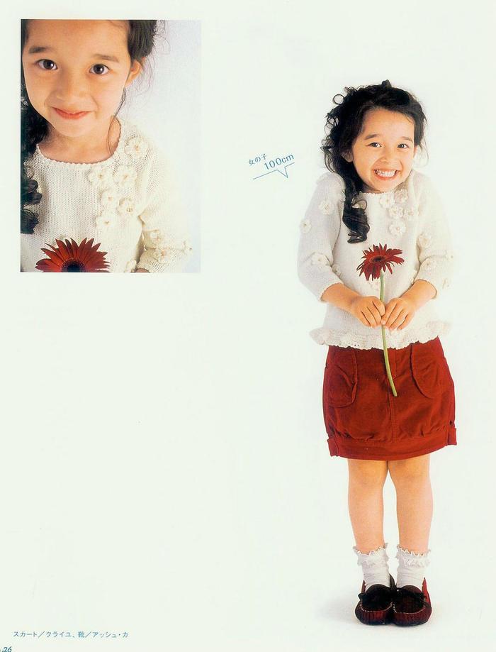 女童棒针立体小花套头毛衣