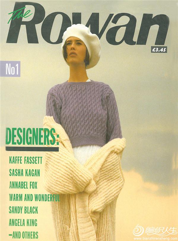 1987年Rowan杂志