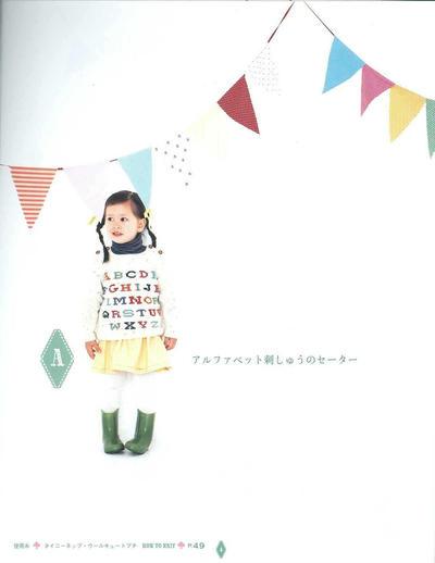 萌宝宝棒针26个英文字母图案肩开扣套头毛衣