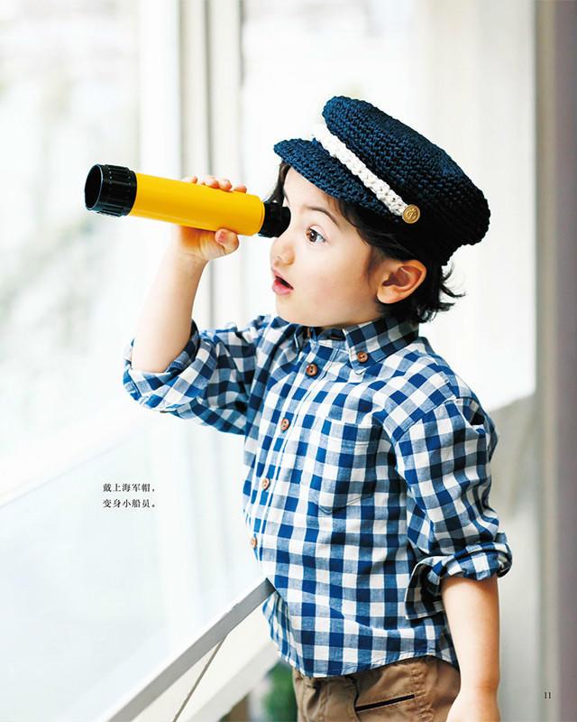 给孩子的夏凉帽(钩针编织26款)