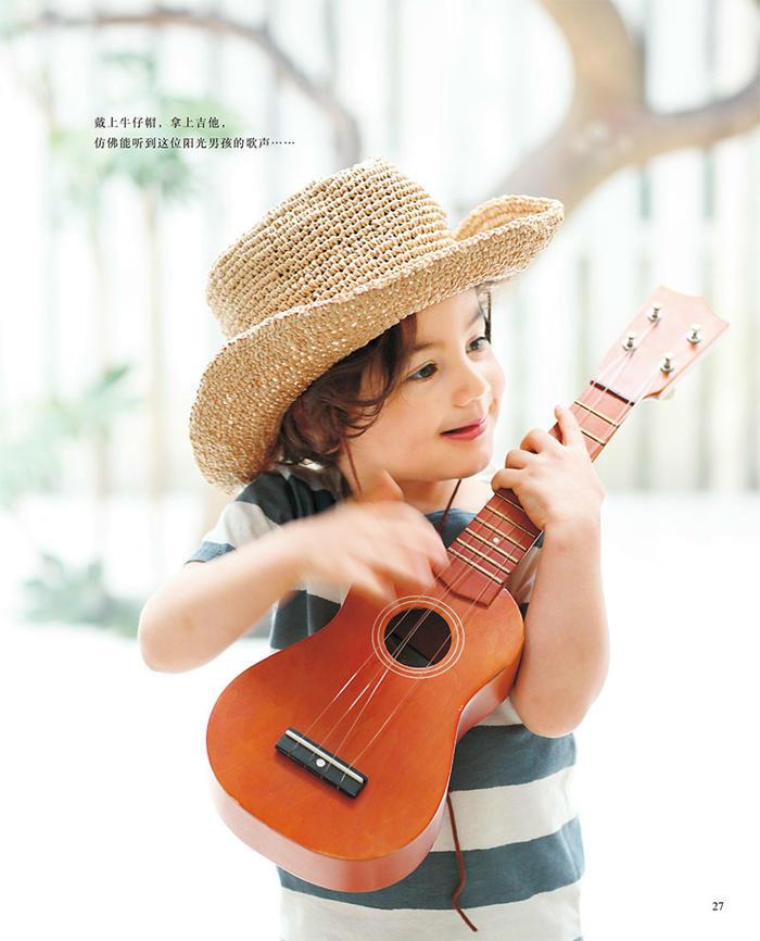 儿童钩针牛仔帽