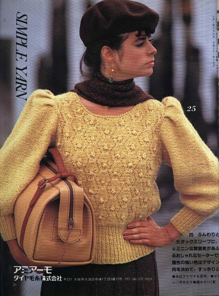 古典浪漫主义女士棒针泡泡袖套头毛衣3款
