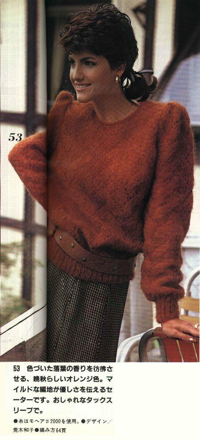 女士棒针毛衣图解