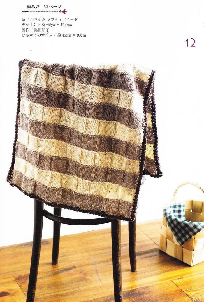 棒针条纹棋盘格毯子