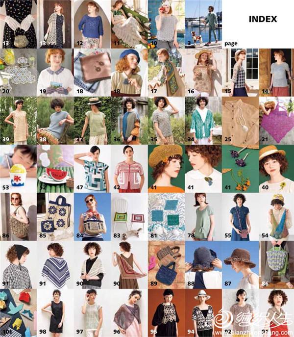 毛糸だま2021夏号vol.190 (毛线球38期)