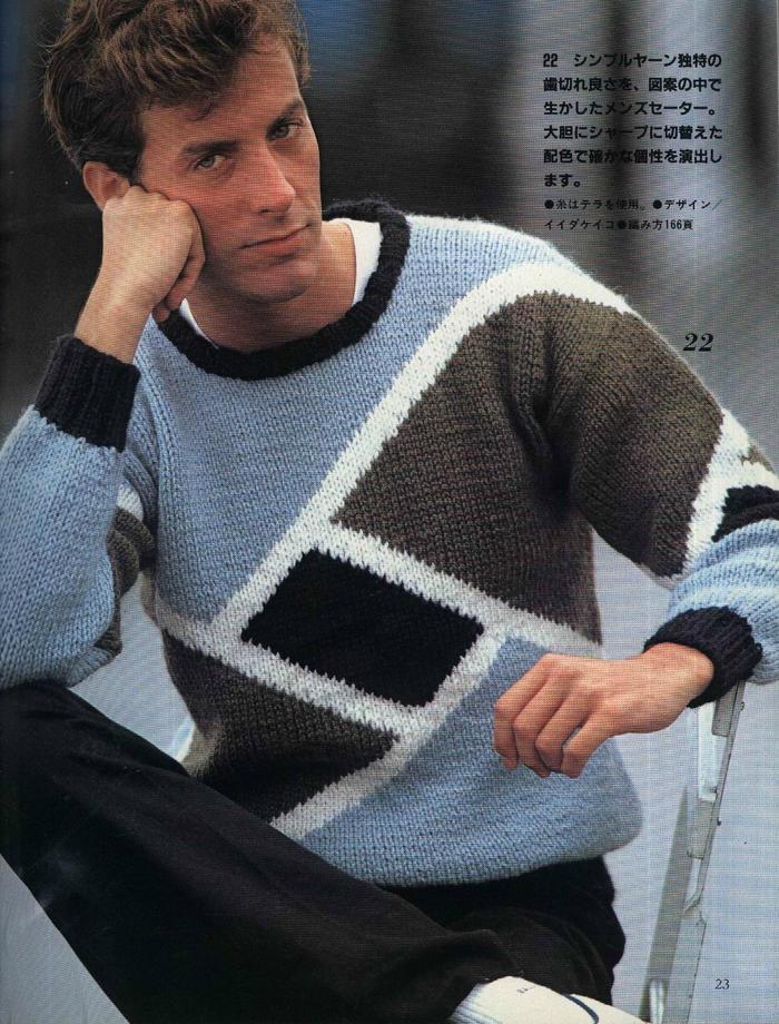 男士棒针几何图案套头毛衣