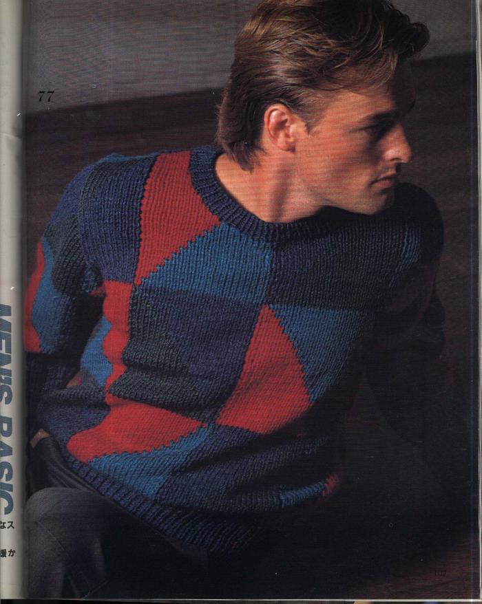 不规则几何图案男款毛衣