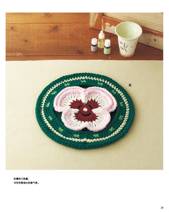 钩编日系花朵坐垫(1)(2) 花形圆形方形坐垫编织方法大集合