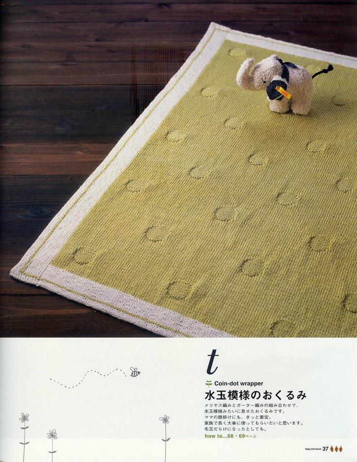一年四季都适合的棒针编织方形毯子4款