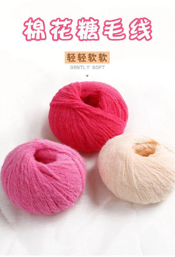 雪妃尔棉花糖绒绒线