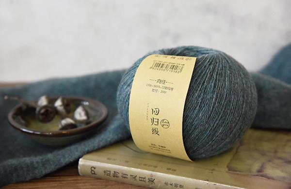 回归线【向往】牦牛绒羊毛线