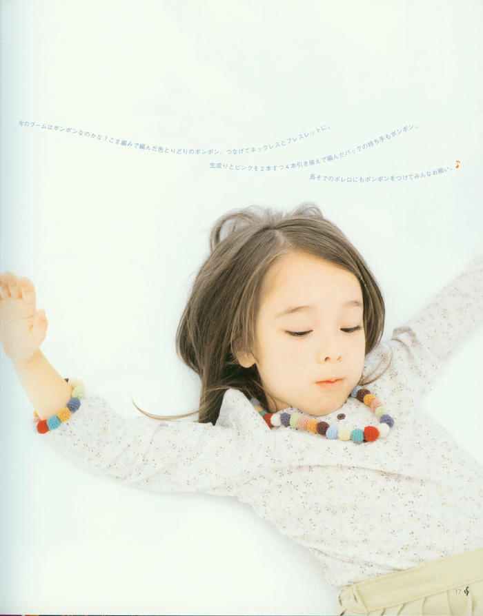 儿童钩针首饰