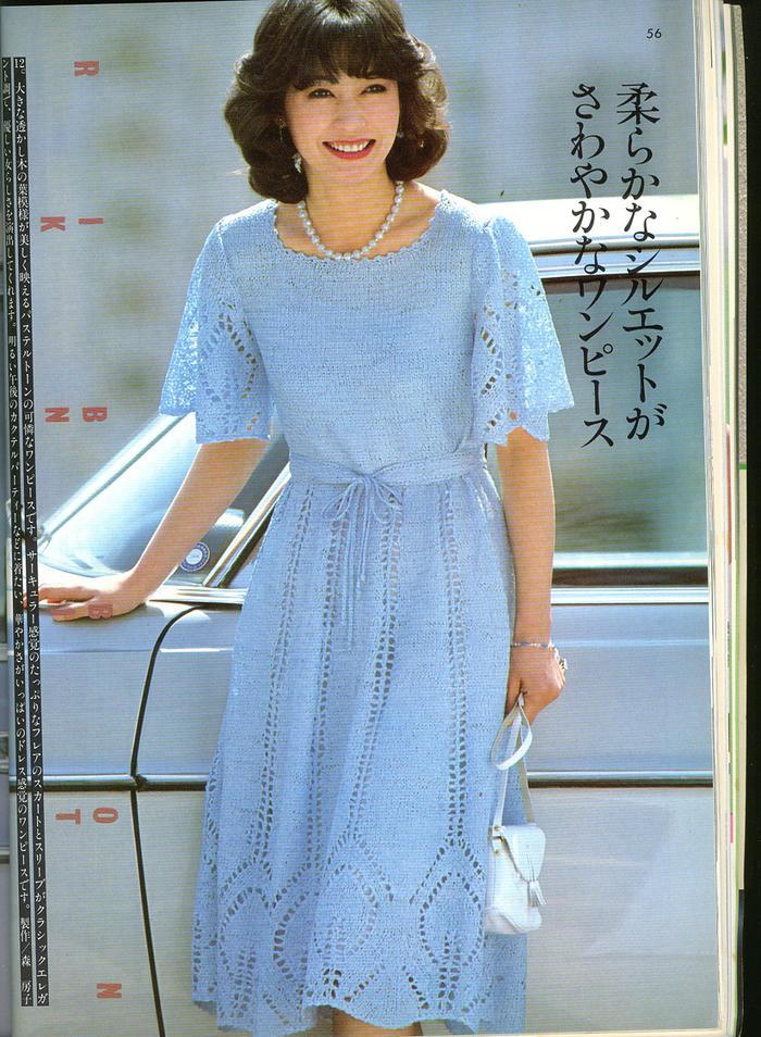 女士棒针短袖连衣裙
