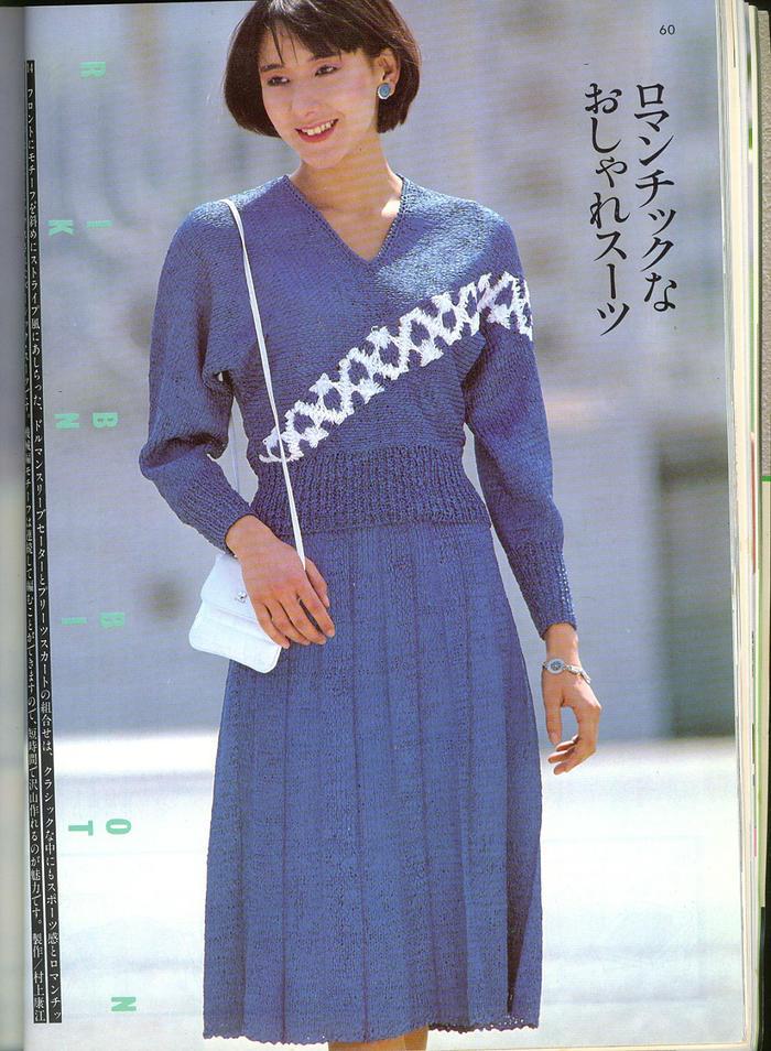 女士棒针连衣裙图解