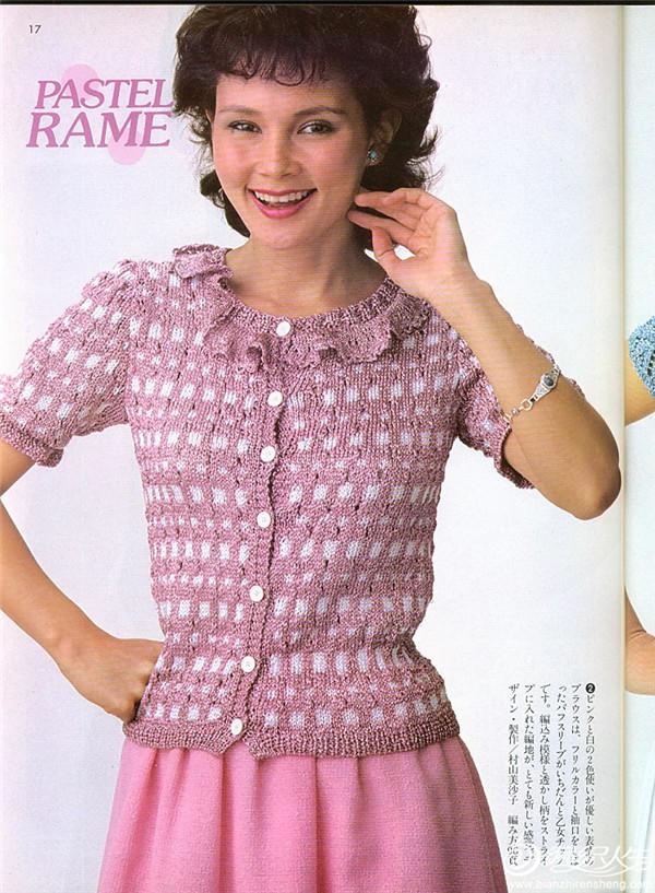 木耳邊女士棒針短袖開衫