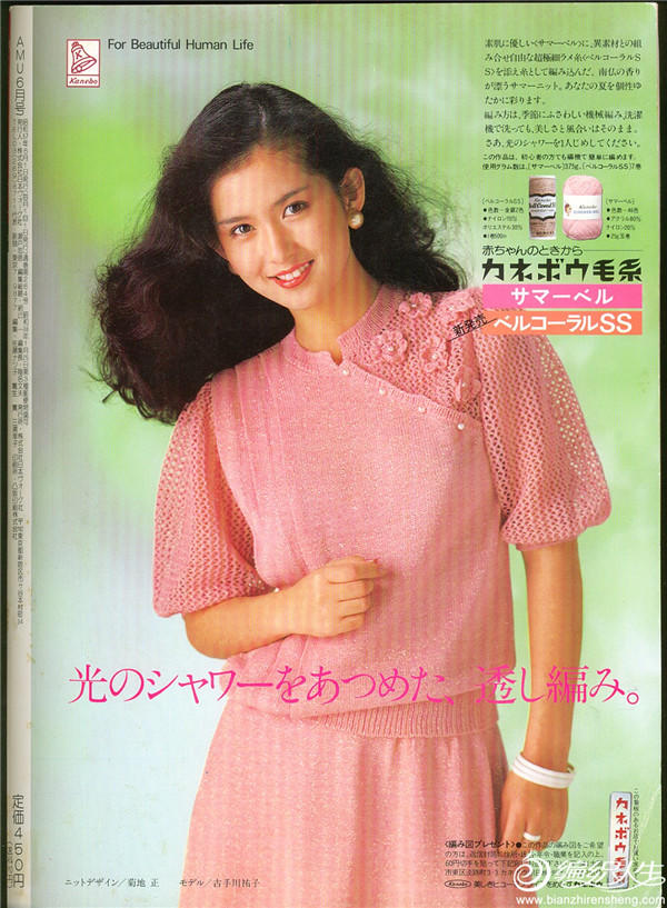 女款棒針斜襟套頭衫