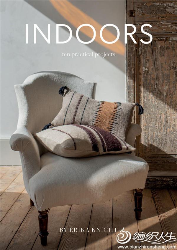 《Indoors》Erika Knight设计的一组家庭手工编织系列