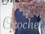 [转载]编织电子书---钩针围巾衣物+P85~~~韩式钩針小外套 p170