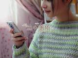 窗外~~清新钩织结合宽松罩衫(兰心蕙质2015)