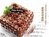 [转载]沉稳大气的生日蛋糕。【香草可可蛋糕】