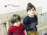 【转载】[日]手编中童冬季温暖毛衣2015