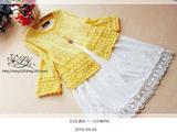 1615——黄豆——七分袖开衫