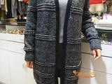 【依可爱】时尚的宠儿v领大气的开衫长毛衣-视频教程