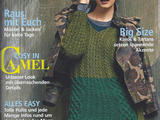 【转载】Stricktrends №3 2014