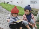 【转载】[日]俏皮可爱3-5岁儿童童装毛衣编织IDY手作教程