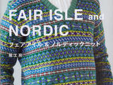 Fair Isle and Nordic 2016