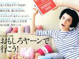 [转载]【引用】毛线球2014No.162[夏号]