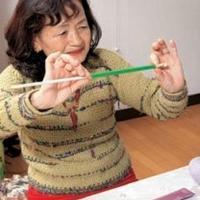 编织达人 堀江明美的明美编织方法