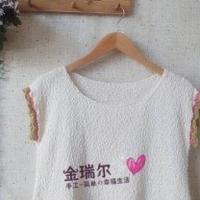 夏洛儿 简洁美结子棉棒针编织罩衫