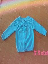 周岁婴幼儿菱形纹小开衫 棒针编织